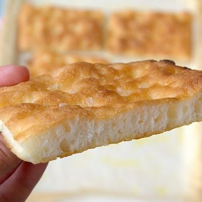 Focaccia bianca sottile senza glutine