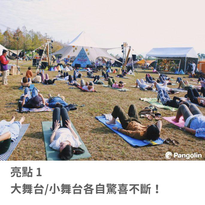 2020 camp de amigo 早晨瑜伽