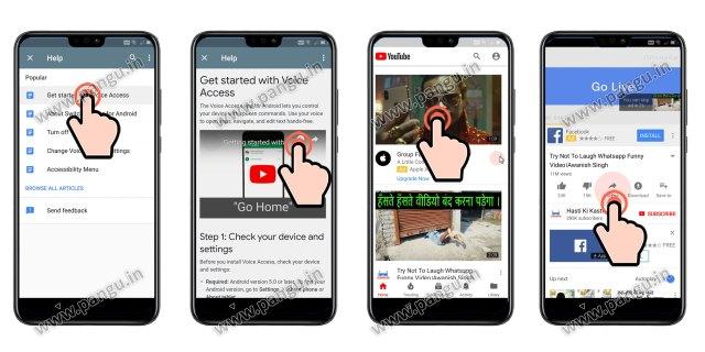 Open Youtube App in Huawei Honor 8X JSN-L22