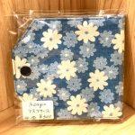 No.45-5 マスクケース … ¥500 (表:綿 内側:ナイロン)(大きさ:13cm x 26cm)