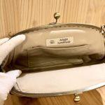 No.49-3 がま口ショルダーバッグ … ¥4,500 (綿)(高さ:20cm 幅:26cm マチ:8cm)