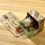 No.5-2 フリーサイズ リング ベージュペルシャ … ¥1,300 (大きさ:フリーサイズ)(紙・貝ボタン・真鍮)