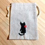 No.2-1 巾着 刺繍 … ¥400 (ベージュ) (素材:綿麻)