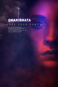 poster_chrismata