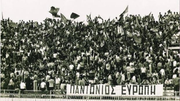 Πανιώνιος – Τβέντε 4-0 σαν σήμερα το 1979 (Vid)