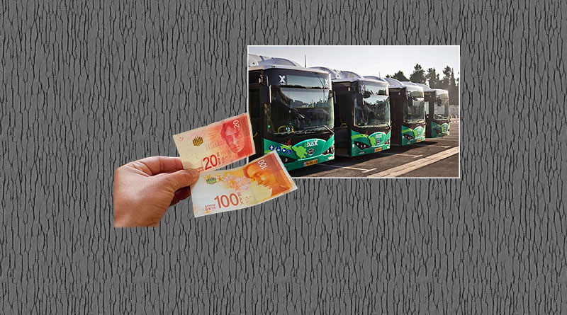Государство начинает возвращать долги пассажирам общественного транспорта Израиля
