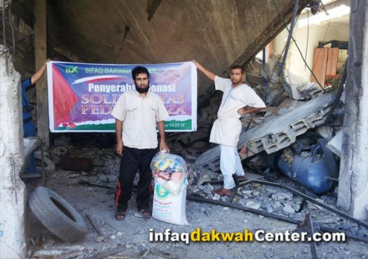 IDC Salurkan Donasi Untuk Warga Gaza 3