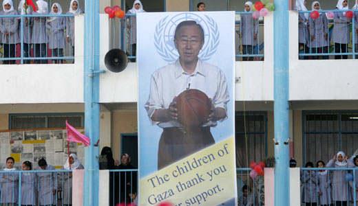UNRWA sekolah PBB di Gaza