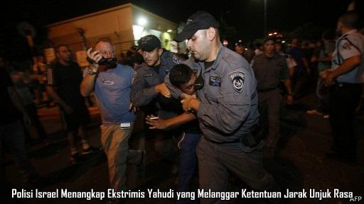 Ekstrimis Lehava Israel ditangkap Polisi Israel