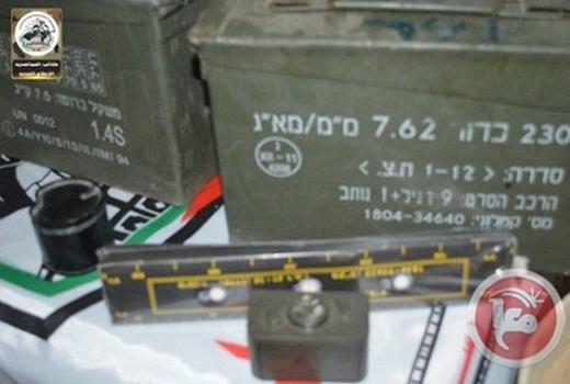 brigade mujahidin 2