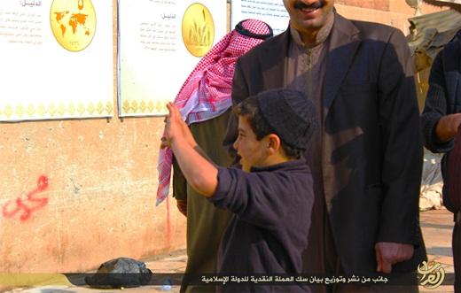 Sosialisasi Dinar & Dirham IS di Eufrat 3