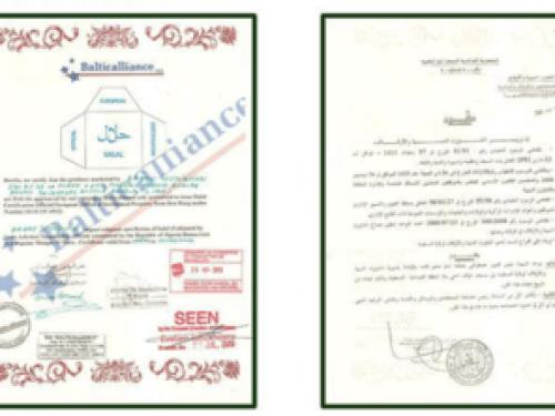 arkay miras sertifikat halal