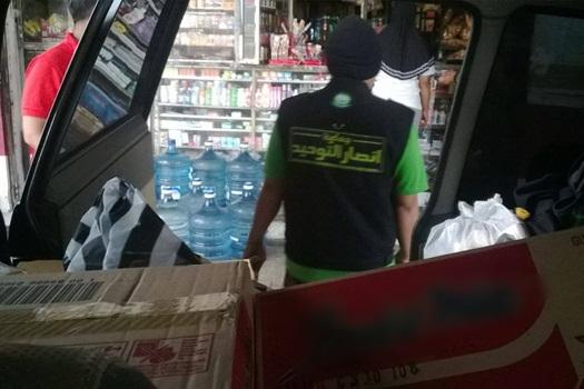 KATIBAH Salurkan Bantuan ke Longsor Banjarnegara 3