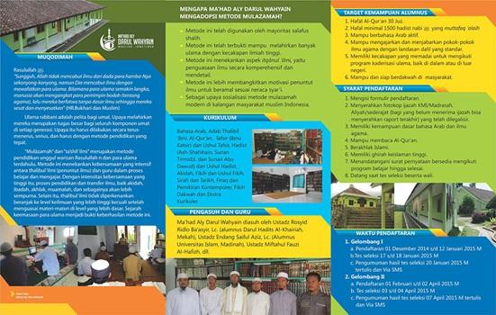 Ma'had 'Aly Darul Wahyain Buka Pendaftaran Baru 1