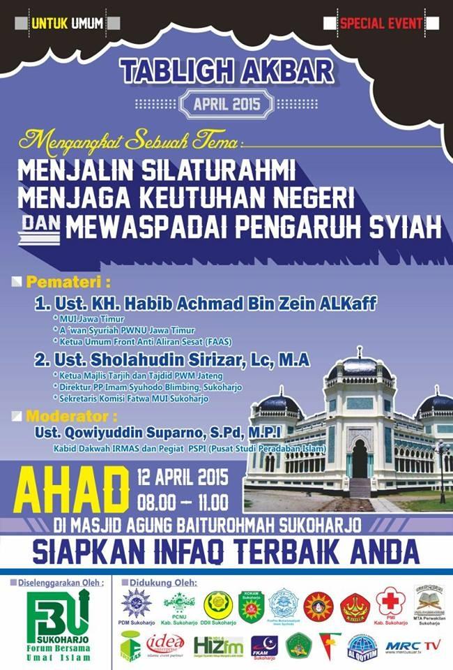Poster Mewaspadai Pengaruh Syi'ah di Sukoharjo