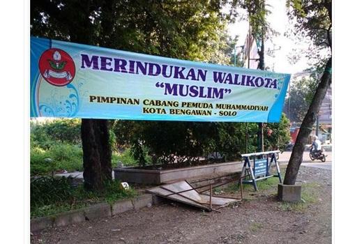 PCM Muhammadiyah Solo Rindukan Walikota Muslim