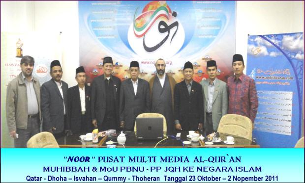 kerjasama NU dengan syiah iran5