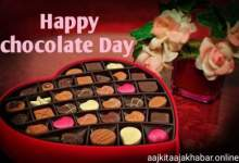 Photo of Velentines day Happy Chocolate Day 2021 Quotes, Wishes, Messages and Chocolate Day Images