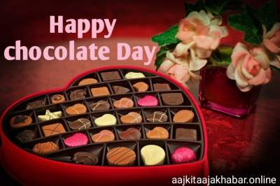 Chocolate day images