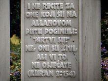 Groby muzułmańskich żołnierz. Cytat z koranu
