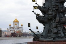 Zamoskworijecze- pomnik Piotra I - Замоскворечье- памятник Петру I