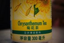 Chryzantemowa herbatka