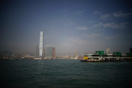 Kowloon- widok z wyspy Hongkong
