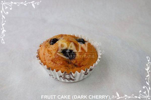 FRUIT CAKE (DARK CHERRY) BY JAPANESE BAKERY IN MALAYSIA