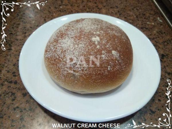 WALNUT CREAM CHEESE BY JAPANESE BAKERY IN MALAYSIA