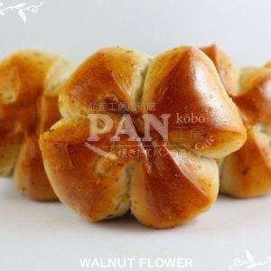 WALNUT FLOWER BY JAPANESE BAKERY IN MALAYSIA