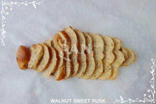 WALNUT SWEET RUSK BY JAPANESE BAKERY IN MALAYSIA