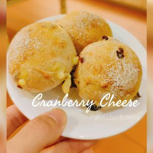 W&R Cranberry Cheese