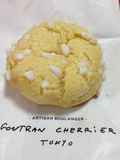 ゴントランシェリエのパンメロン