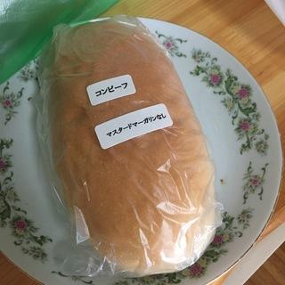 吉田パンのコンビーフ