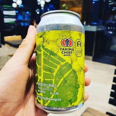 Envían en un solo día lúpulo recién cosechado a Corea del Sur para fabricar cerveza