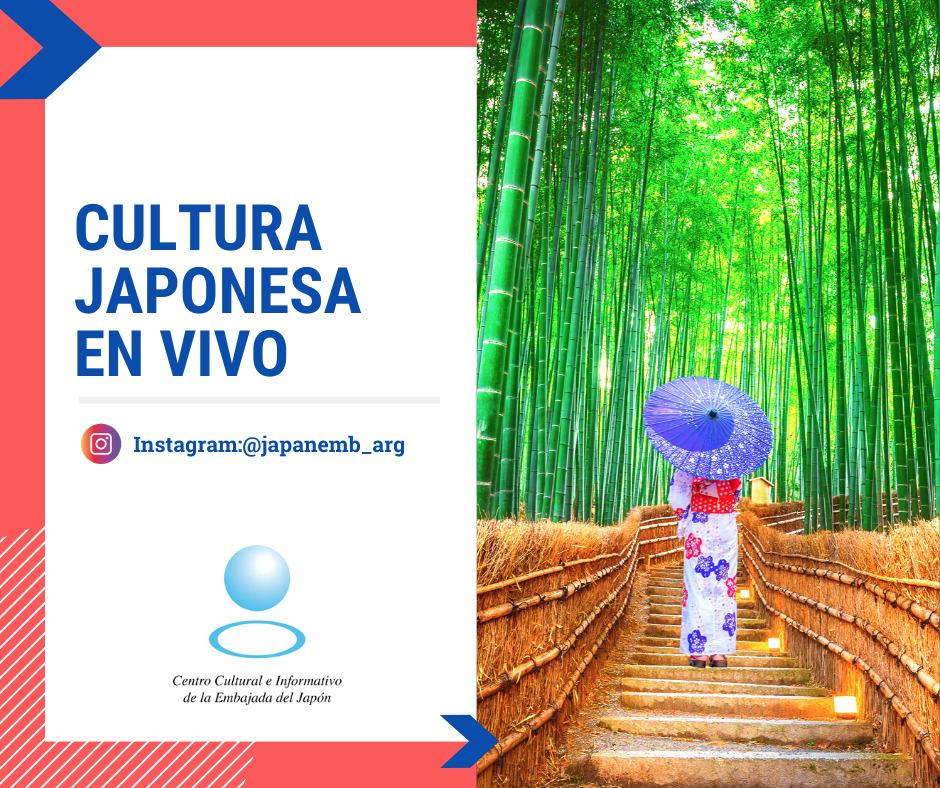 Embajada del Japón: Nuevas propuestas culturales a través de sus redes sociales #YoMeQuedoEnCasa