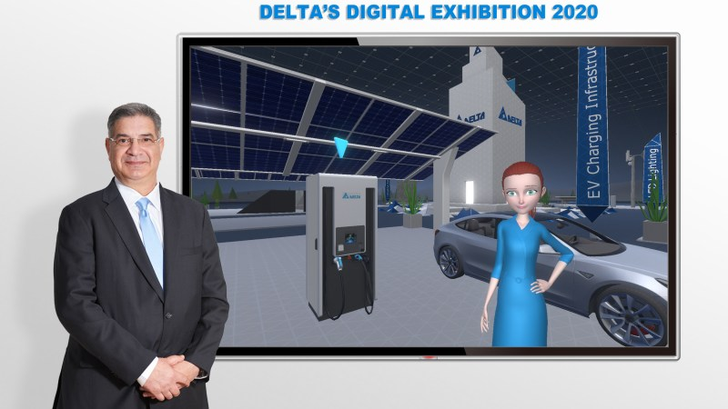 Delta-Digital-Exhibition