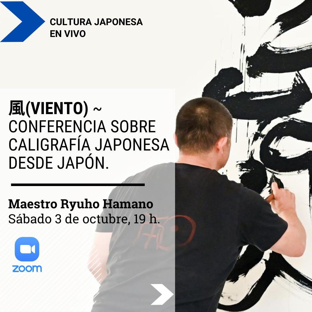 Variedad de propuestas culturales online de la Embajada de Japón en Argentina
