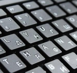 keyboardcroppedsmall
