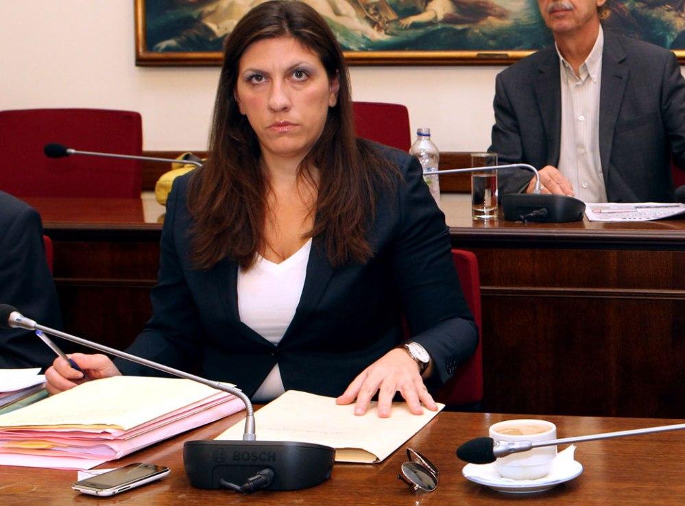 Παραιτήθηκε η Ζωή Κωνσταντοπούλου από Πρόεδρος της Βουλής!