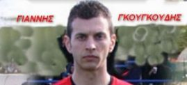 panseraikos_ Πρόγραμμα, διαιτητές Σερρών