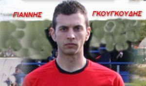 panseraikos_gkougkoudis_Σερρών_