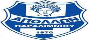 Κλήρωση κυπέλλου Ελλάδος για σεζόν 2018