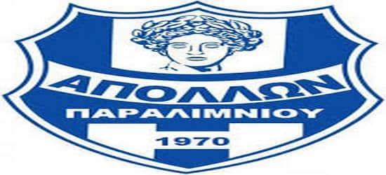 Κύπελλο Ελλάδος 2018–19