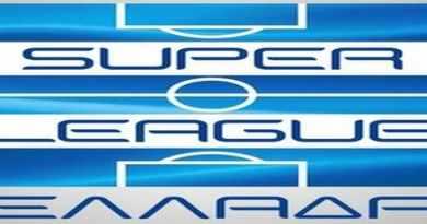 Αλλαγές στο πρόγραμμα Super League - 20η αγων