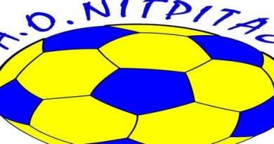 Video ΑΟ Νιγρίτας - Νεοχώρι 19-11-2017