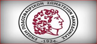 Στατιστικά Α1 Μακεδονίας 1η-18η αγωνιστική