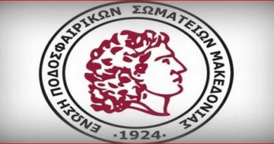 Μακεδονίας_ Αγώνες Τετάρτης 29-4-2019
