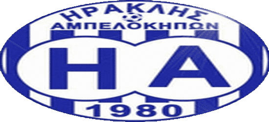Πρόγραμμα 23η αγων. Α1 Μακεδονίας