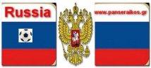 Α όμιλος World Cup Μόσχα 2018